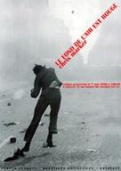 Le fond de l'air est rouge - French Movie Poster (xs thumbnail)