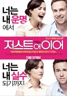 I Give It a Year - South Korean Movie Poster (xs thumbnail)