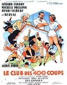 Le club des 400 coups - French Movie Poster (xs thumbnail)