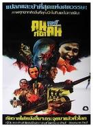 Dawn of the Dead - Thai Movie Poster (xs thumbnail)
