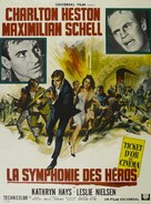 Counterpoint - French Movie Poster (xs thumbnail)
