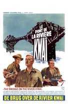 The Bridge on the River Kwai - Belgian Movie Poster (xs thumbnail)