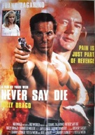Never Say Die - Lebanese Movie Poster (xs thumbnail)