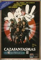 Ghostbusters II - Argentinian Movie Poster (xs thumbnail)
