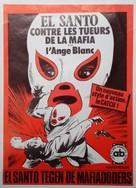 Santo contra los asesinos de la mafia - French Movie Poster (xs thumbnail)