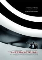 The International - Greek Movie Poster (xs thumbnail)