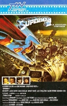 Superman II - Argentinian Movie Cover (xs thumbnail)