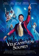 The Greatest Showman - Serbian Movie Poster (xs thumbnail)