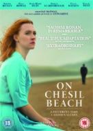 On Chesil Beach - British DVD movie cover (xs thumbnail)