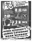 Rear Window - Movie Poster (xs thumbnail)