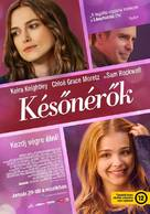 Laggies - Hungarian Movie Poster (xs thumbnail)