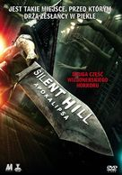 Silent Hill: Revelation 3D - Polish DVD movie cover (xs thumbnail)