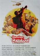 Rosebud - German Movie Poster (xs thumbnail)