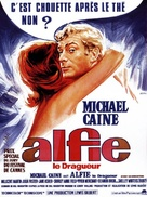 Alfie - French Movie Poster (xs thumbnail)