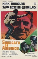 A Lovely Way to Die - Spanish Movie Poster (xs thumbnail)