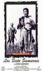 Shichinin no samurai - Spanish VHS movie cover (xs thumbnail)