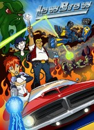 """""""Megas XLR"""" - poster (xs thumbnail)"""