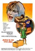 Alice Doesn't Live Here Anymore - Spanish Movie Poster (xs thumbnail)