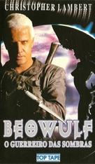 Beowulf - Brazilian VHS cover (xs thumbnail)
