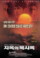 Apocalypse Now - South Korean Movie Poster (xs thumbnail)