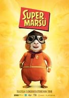 Supermarsu - Finnish Movie Poster (xs thumbnail)
