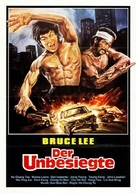Long de ying zi - German Movie Poster (xs thumbnail)