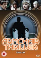 """Armchair Thriller"" - British Movie Cover (xs thumbnail)"