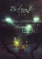 Stray - Movie Poster (xs thumbnail)