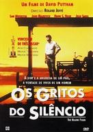 The Killing Fields - Brazilian DVD cover (xs thumbnail)