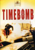 Timebomb - DVD movie cover (xs thumbnail)