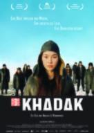 Khadak - German poster (xs thumbnail)