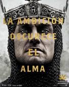 King Arthur: Legend of the Sword - Movie Poster (xs thumbnail)