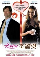 Bill - South Korean Movie Poster (xs thumbnail)