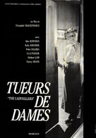The Ladykillers - French DVD cover (xs thumbnail)