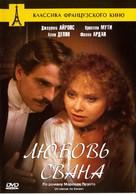 Un amour de Swann - Russian Movie Cover (xs thumbnail)