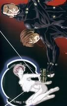 """Gantz"" - Japanese Movie Poster (xs thumbnail)"