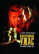 The Unnamable - Movie Cover (xs thumbnail)