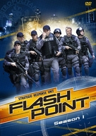 """Flashpoint"" - Japanese DVD cover (xs thumbnail)"