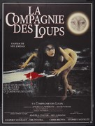 The Company of Wolves - French Movie Poster (xs thumbnail)