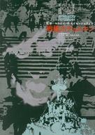 Bronenosets Potyomkin - Japanese Movie Poster (xs thumbnail)