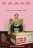 Lars and the Real Girl - Hungarian Movie Poster (xs thumbnail)