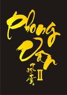 Fung wan II - Vietnamese Logo (xs thumbnail)