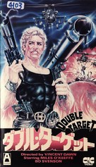 Double Target - Japanese VHS cover (xs thumbnail)