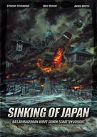 Nihon chinbotsu - German Movie Poster (xs thumbnail)
