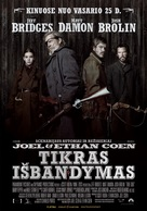 True Grit - Lithuanian Movie Poster (xs thumbnail)