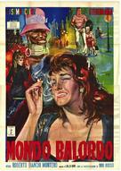 Mondo balordo - Italian Movie Poster (xs thumbnail)