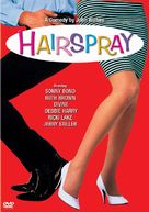 Hairspray - DVD cover (xs thumbnail)
