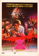 Night of the Living Dead - Thai Movie Poster (xs thumbnail)