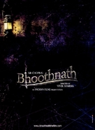Bhoothnath - Indian Movie Poster (xs thumbnail)