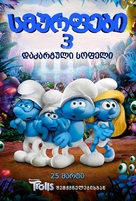 Smurfs: The Lost Village - Georgian Movie Poster (xs thumbnail)
